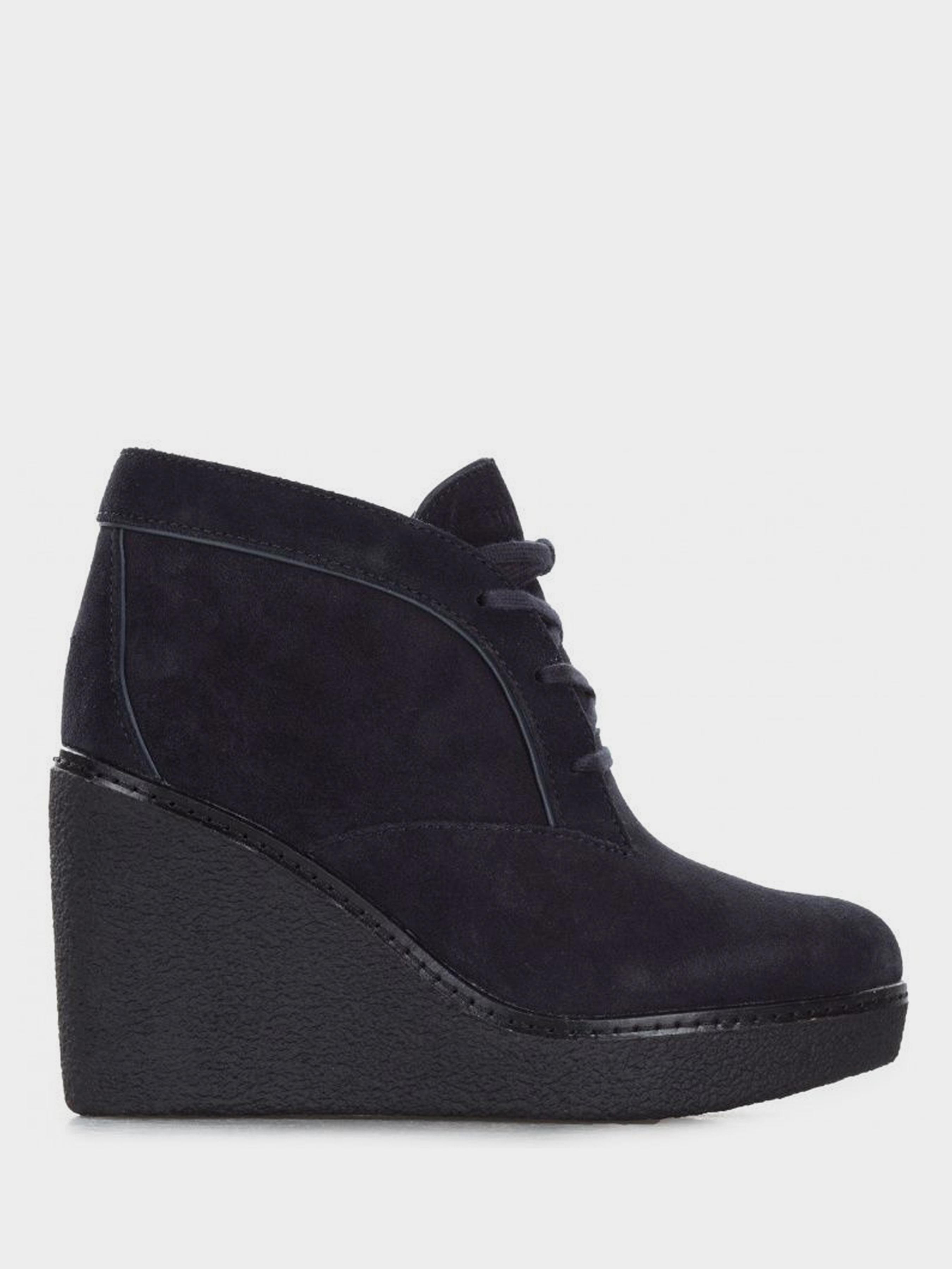 Купить Ботинки для женщин Tommy Hilfiger TD1162, Синий