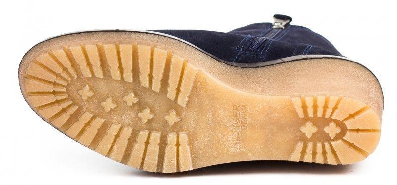 Tommy Hilfiger Ботинки  модель TD774, фото, intertop