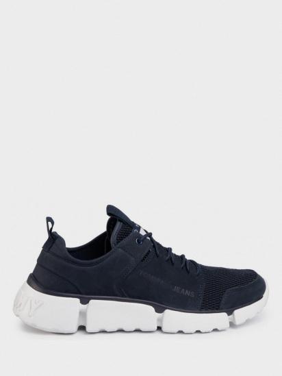 Кроссовки мужские Tommy Hilfiger CHUNKY LACE UP SHOE EM0EM00424-C87 обувь бренда, 2017