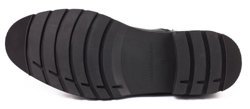 Ботинки для мужчин Tommy Hilfiger TE500 продажа, 2017