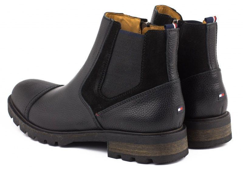 Ботинки для мужчин Tommy Hilfiger TE500 примерка, 2017