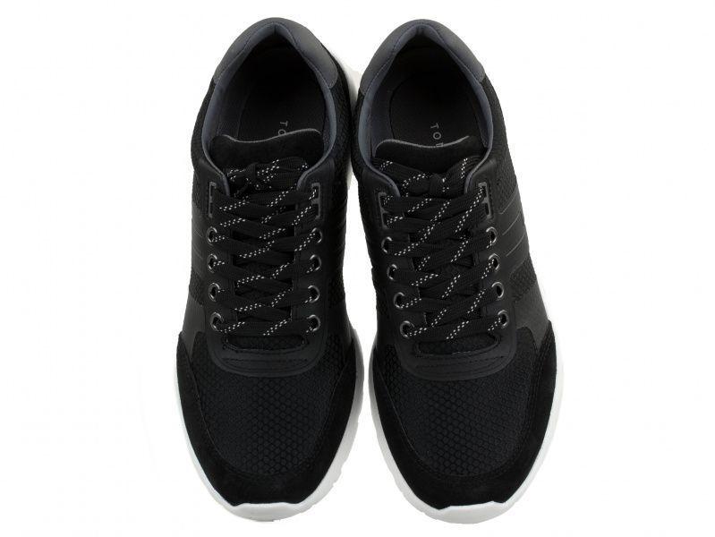 Кроссовки для мужчин Tommy Hilfiger TE653 купить, 2017