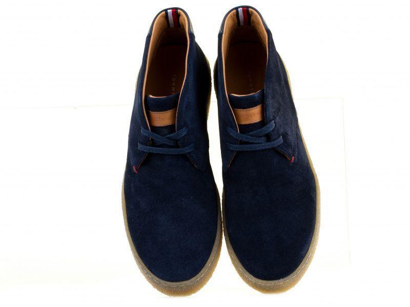 Ботинки для мужчин Tommy Hilfiger TE692 примерка, 2017