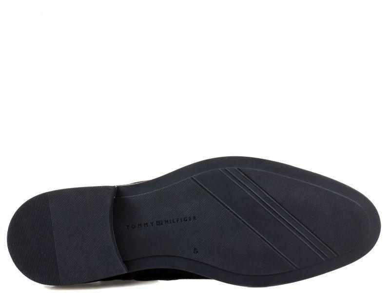 Ботинки для мужчин Tommy Hilfiger TE703 продажа, 2017