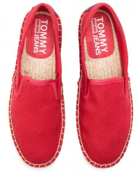 Cлипоны мужские Tommy Hilfiger TE850 купить обувь, 2017