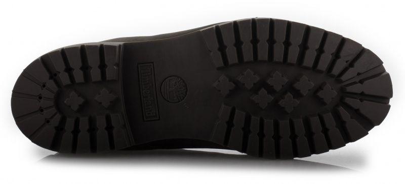 Ботинки для мужчин Timberland TF2073 модная обувь, 2017