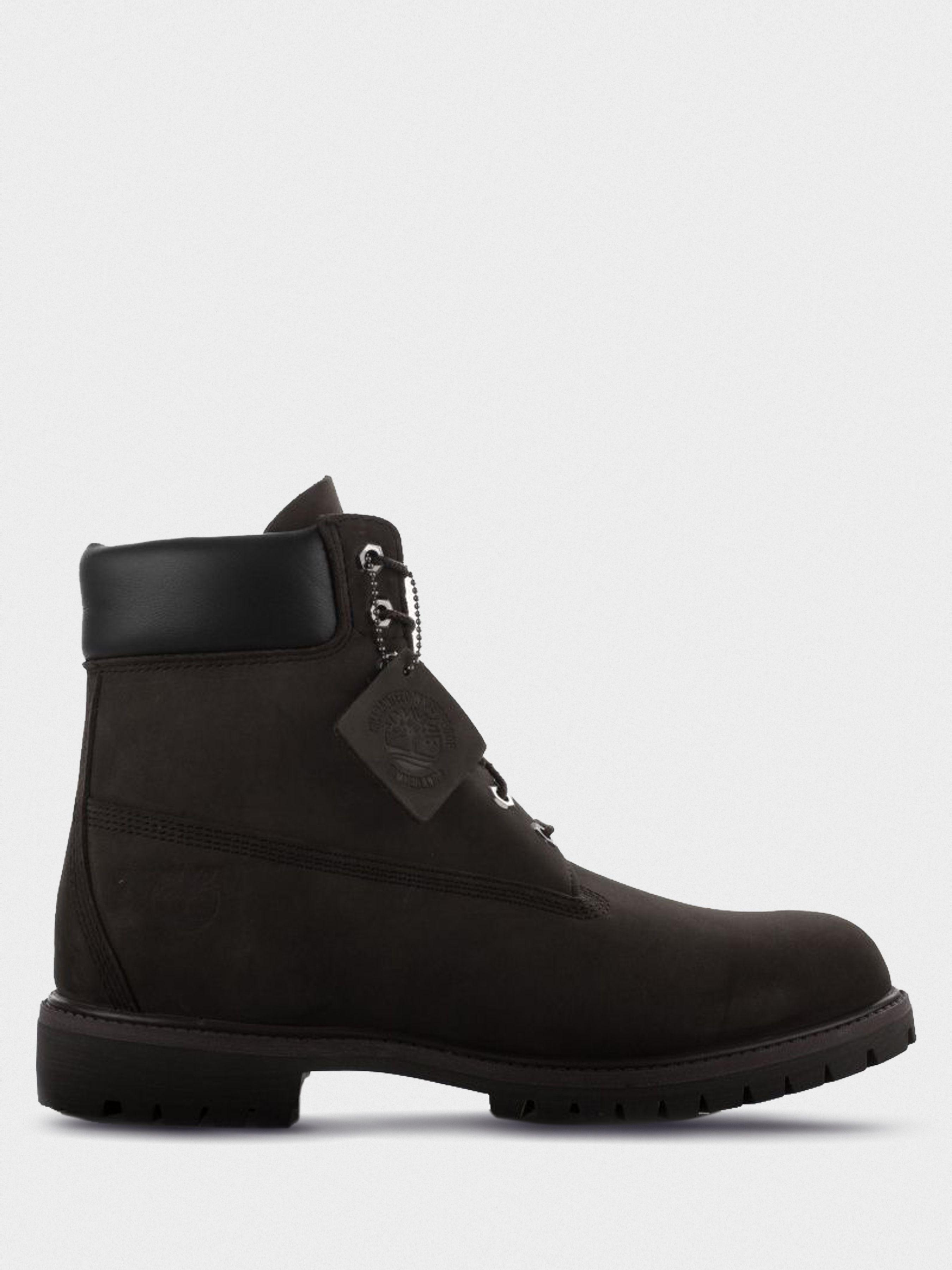 Ботинки для мужчин Timberland TF2073 продажа, 2017