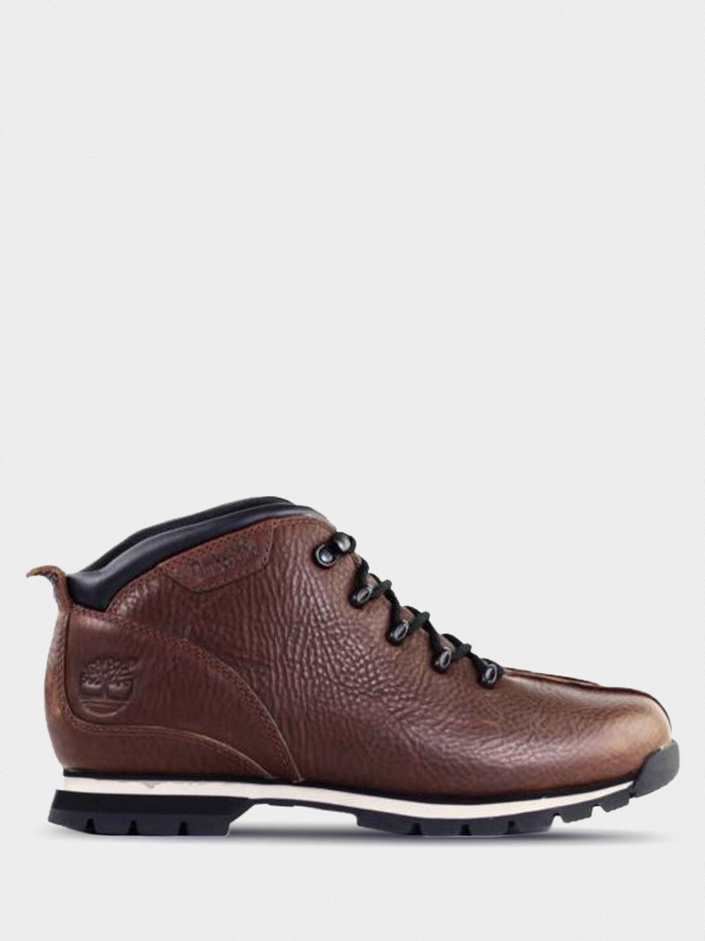 Купить Ботинки мужские Timberland Splitrock Hiker TF3429, Коричневый