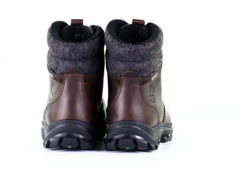 Ботинки для мужчин Timberland Chillberg Waterproof Insulated TF3487 цена, 2017