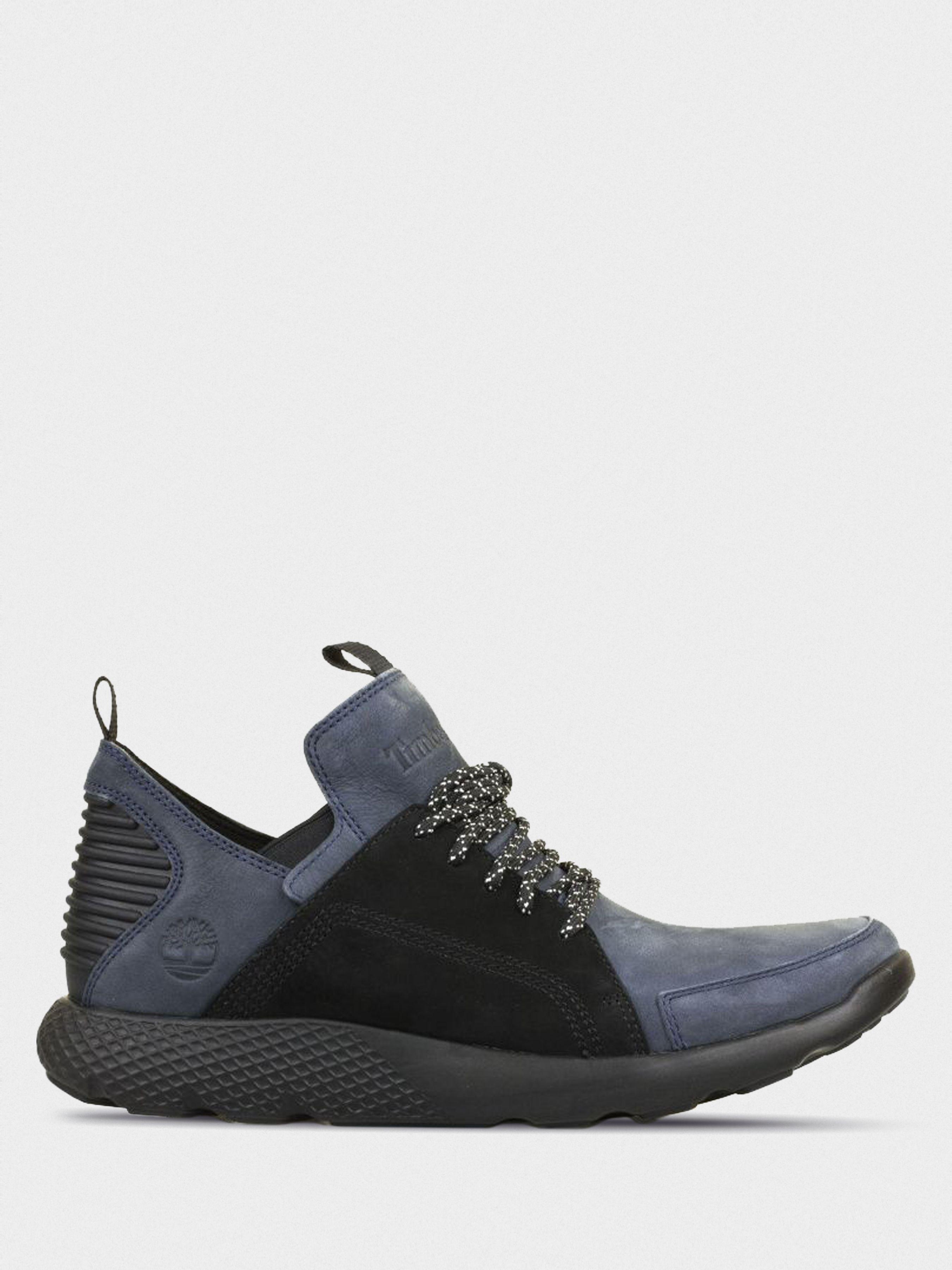 Купить Ботинки мужские Timberland Flyroam Wedge TF3638, Синий