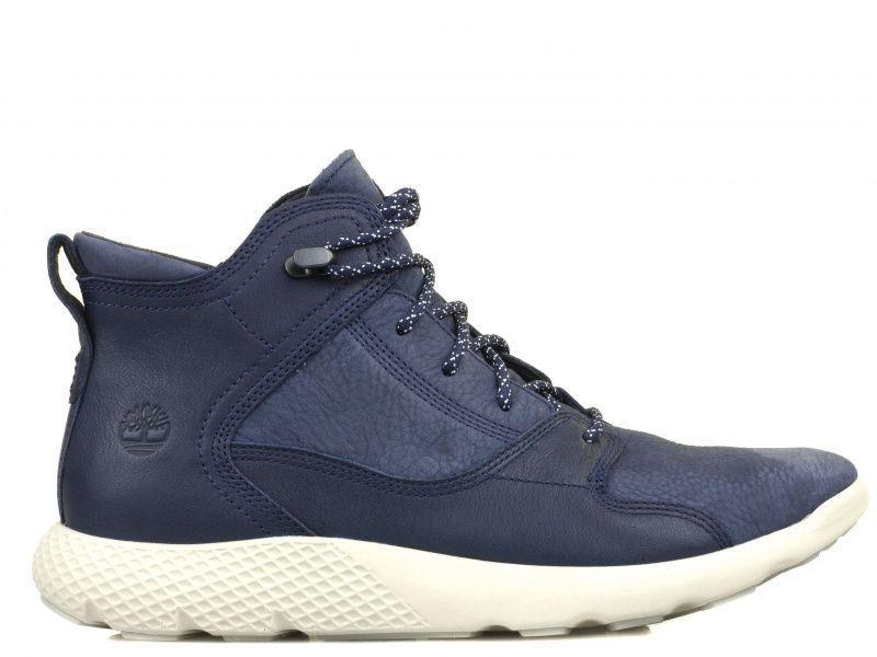 Ботинки мужские Timberland Flyroam Hiker TF3642 модная обувь, 2017