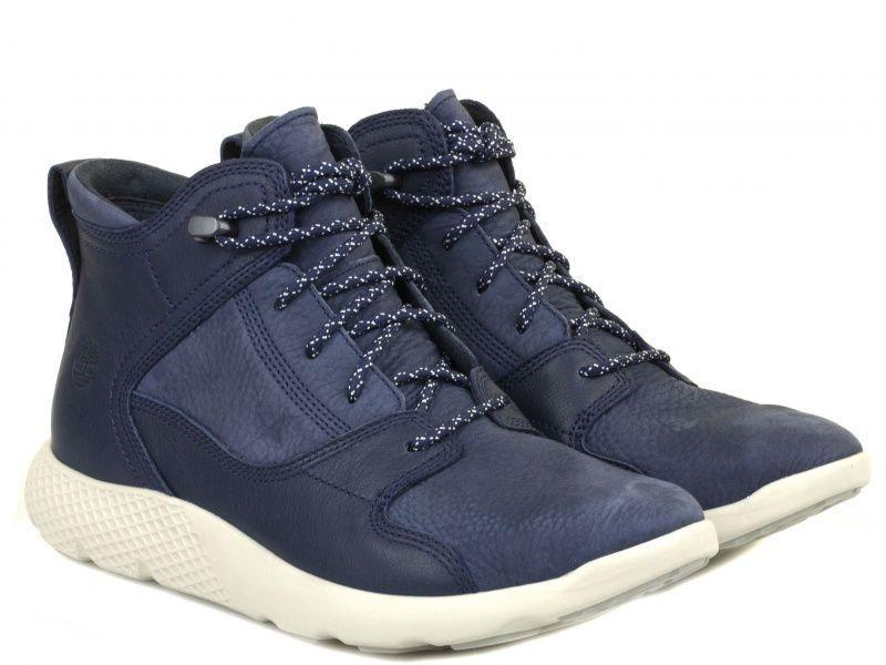 Купить Ботинки мужские Timberland Flyroam Hiker TF3642, Синий
