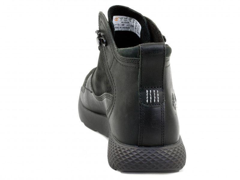 Ботинки мужские Timberland Flyroam Hiker TF3643 купить в Интертоп, 2017