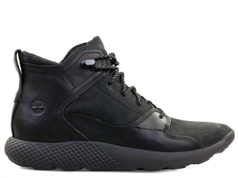 Купить Ботинки мужские Timberland Flyroam Hiker TF3643, Зеленый