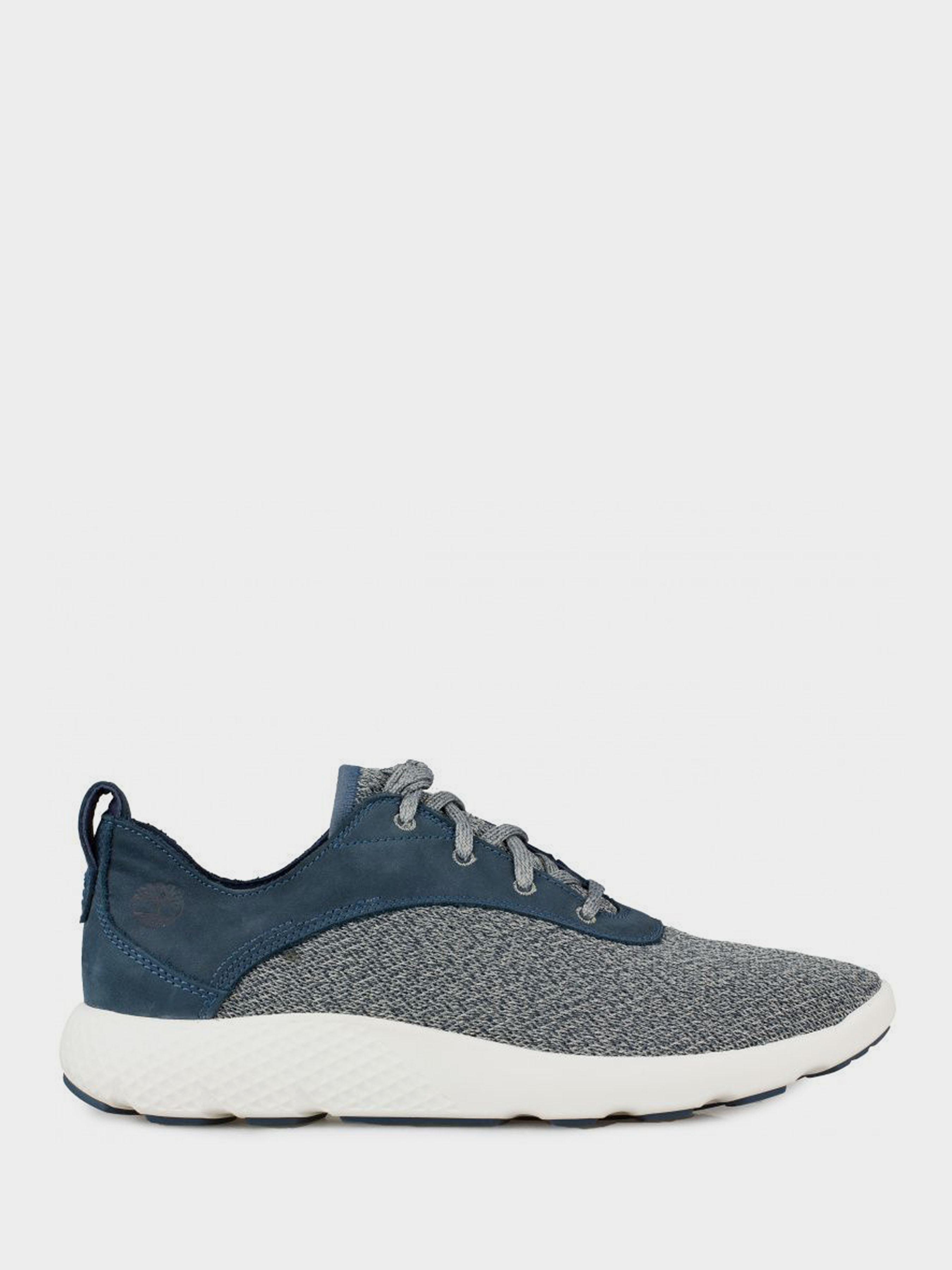 Обувь Timberland (Тимберленд) - купить обувь Timberland в Киеве ... fc1ff75208c