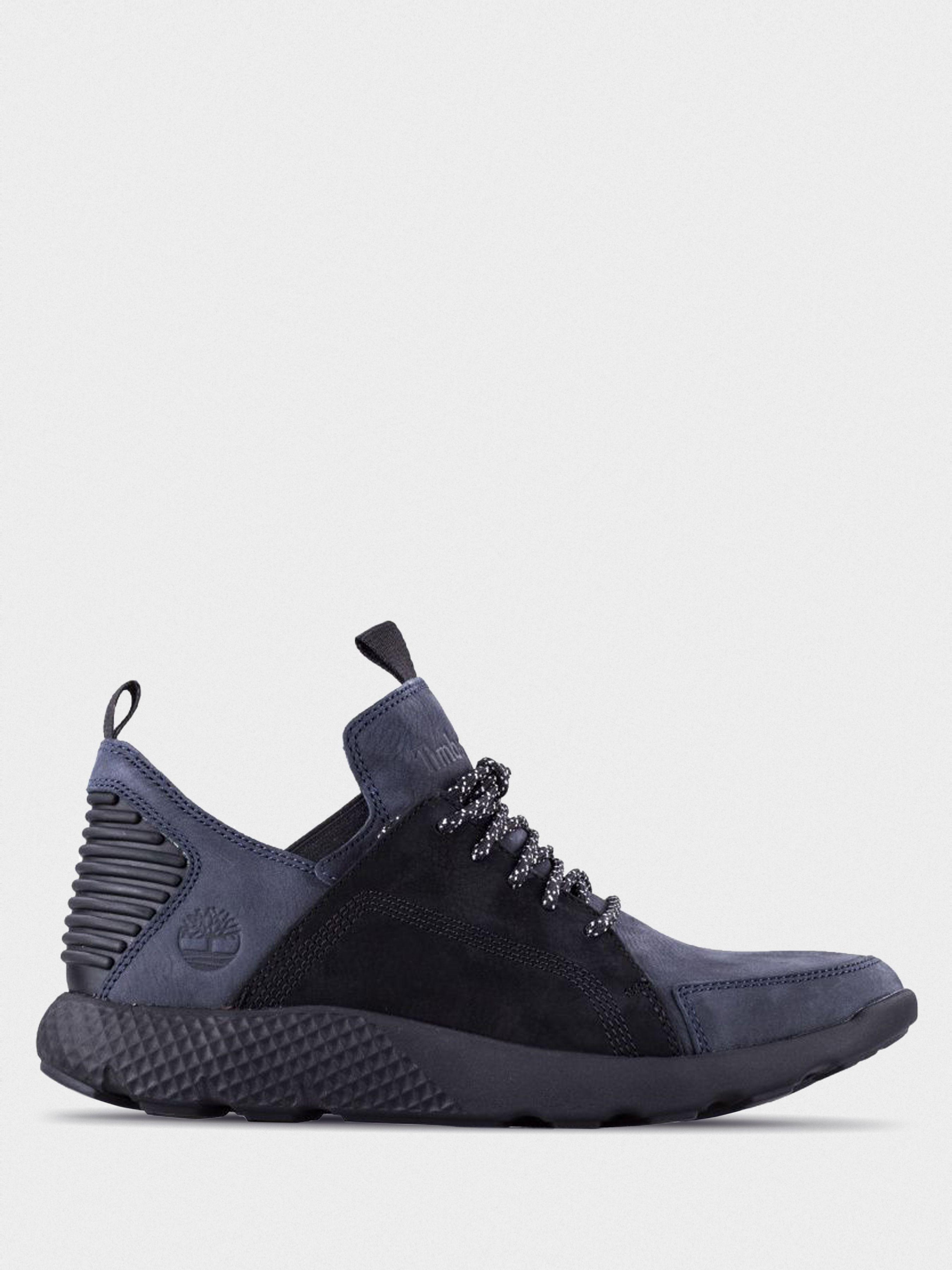 Купить Ботинки мужские Timberland FlyRoam TF3768, Многоцветный