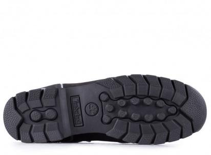 Ботинки мужские Timberland Splitrock TF3776 Заказать, 2017