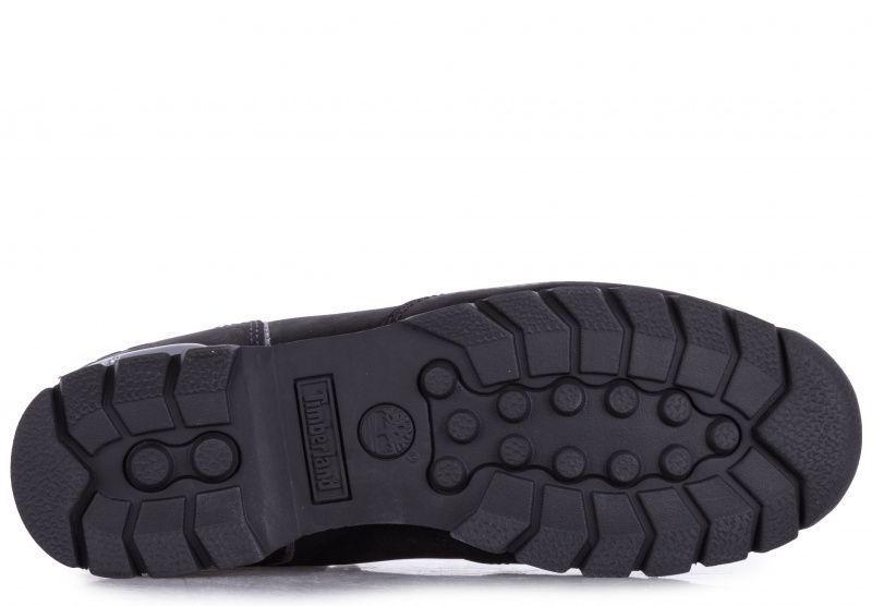 Ботинки для мужчин Timberland Splitrock TF3779 продажа, 2017
