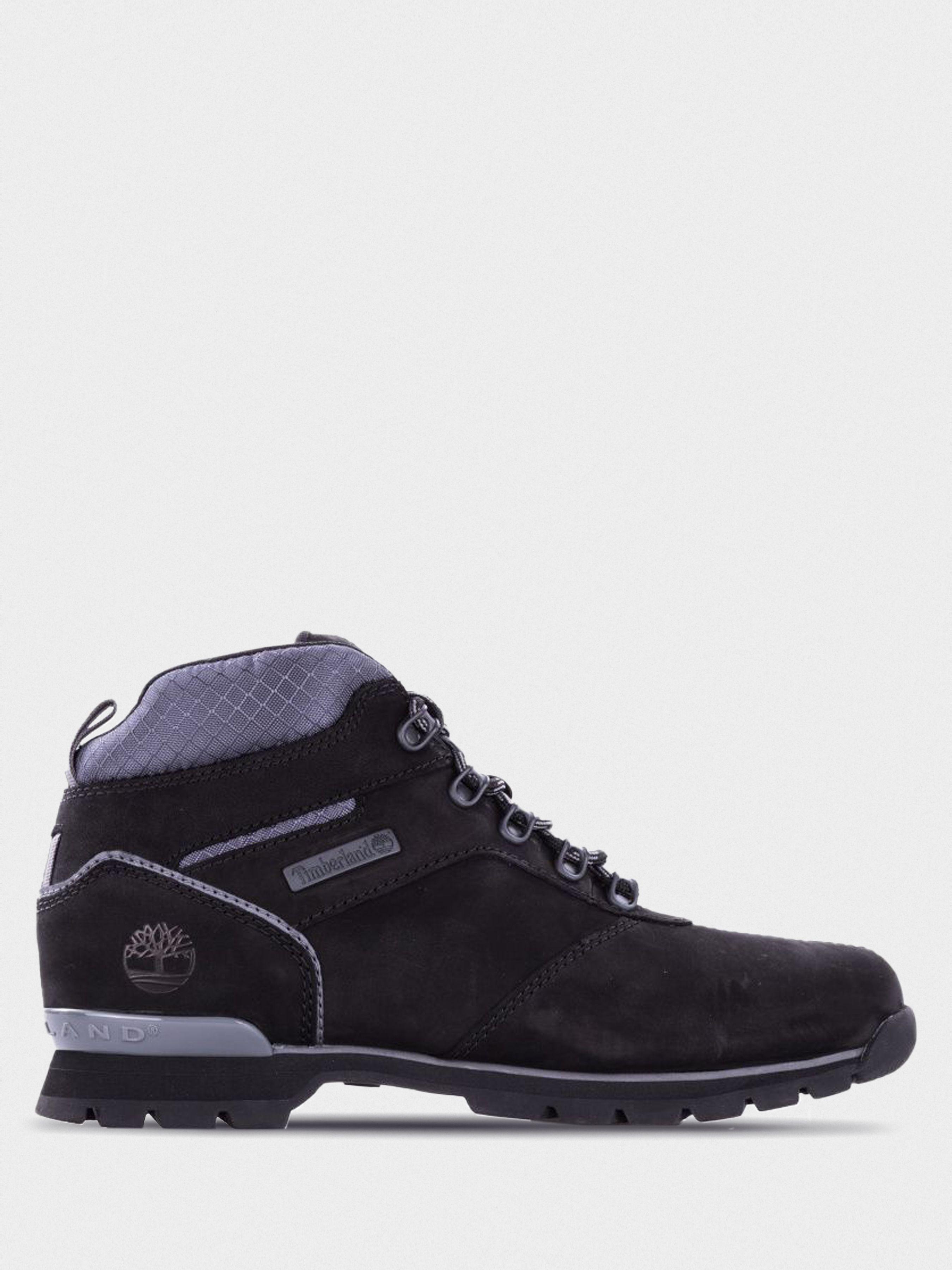 Купить Ботинки мужские Timberland Splitrock TF3779, Черный