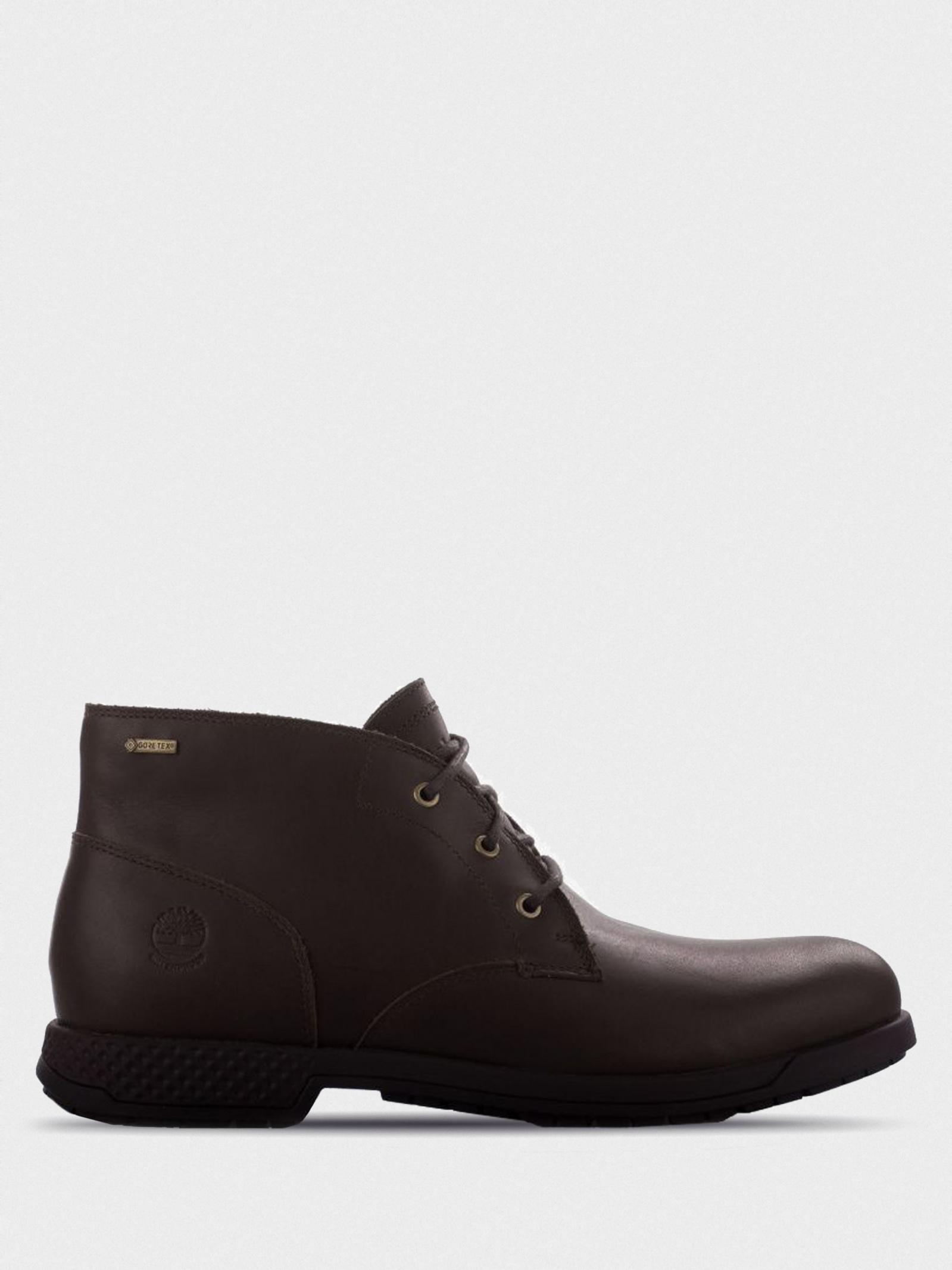 Ботинки для мужчин Timberland City's Edge TF3818 купить в Интертоп, 2017