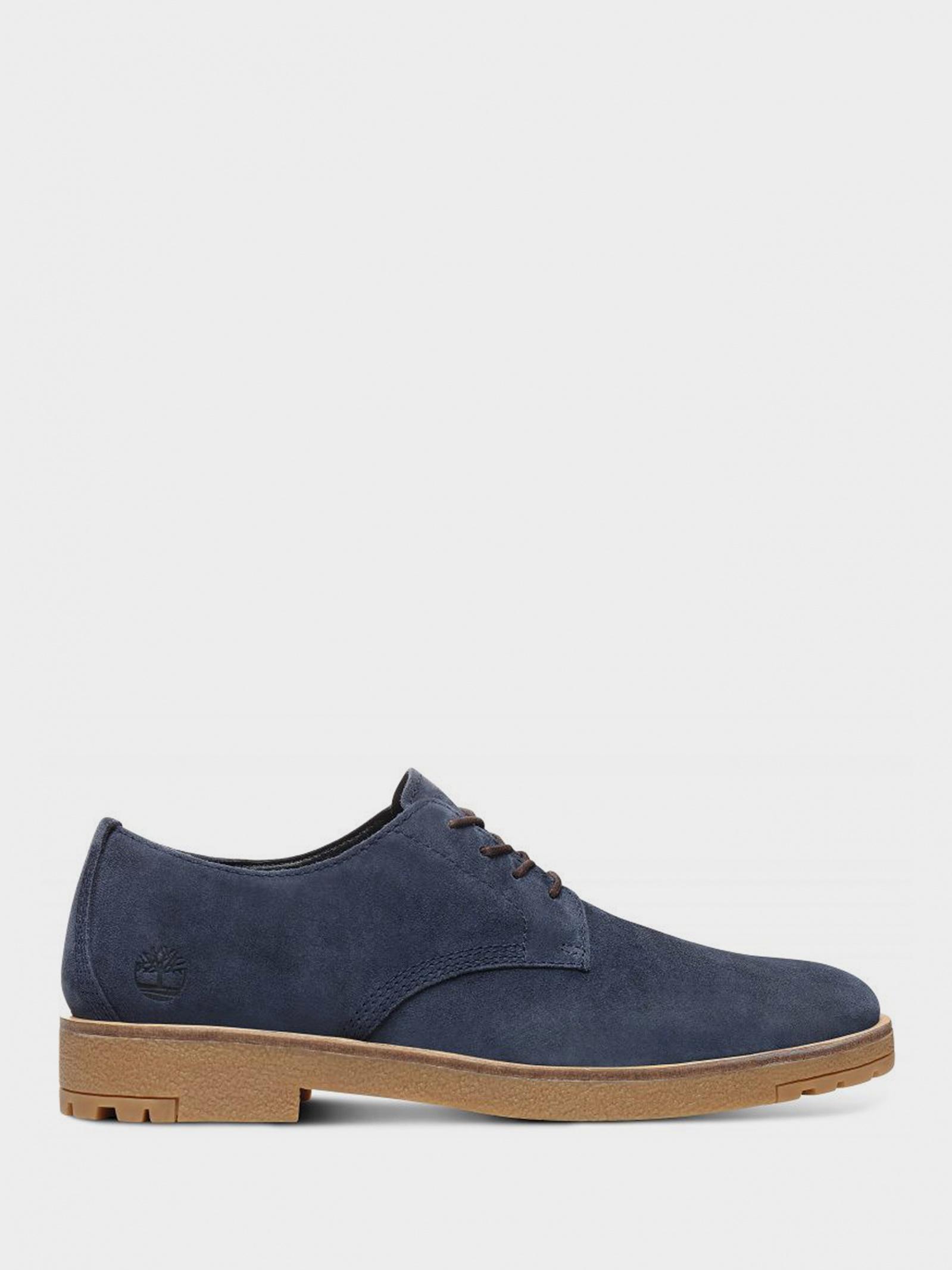 Туфли для мужчин Timberland Folk Gentleman TF3858 продажа, 2017