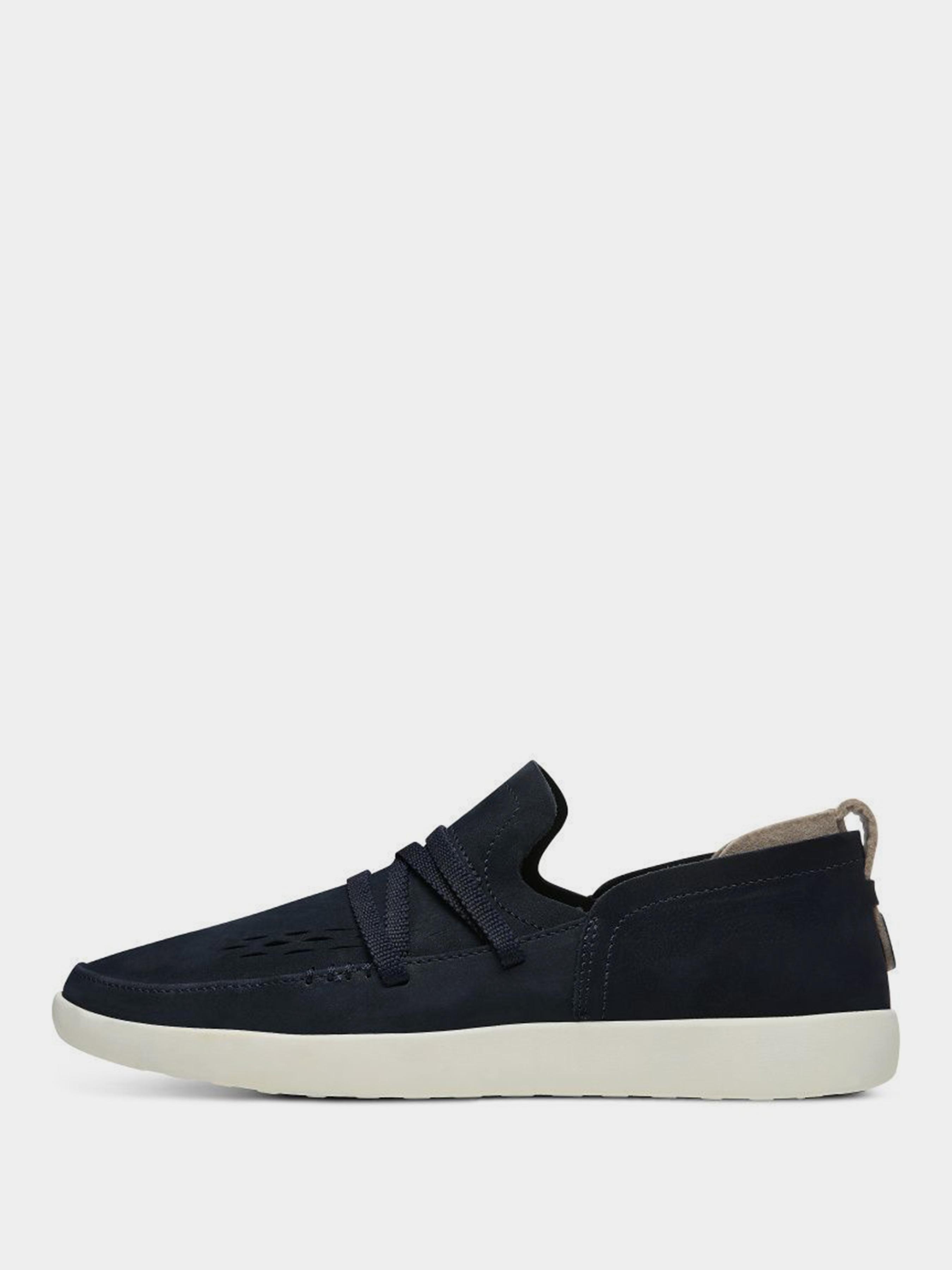 Cлипоны для мужчин Timberland Project Better TF3892 цена обуви, 2017