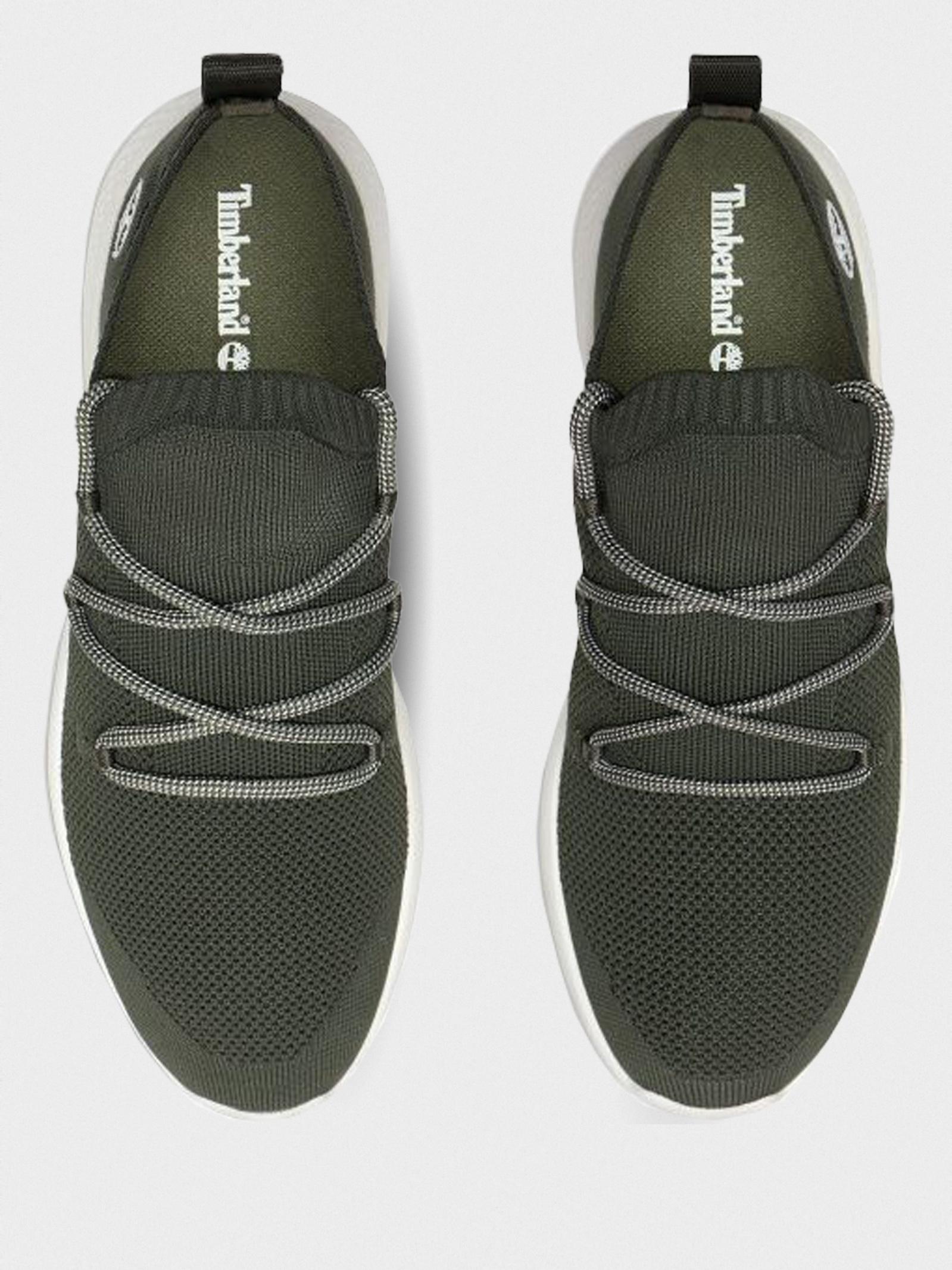 Кроссовки мужские Timberland FlyRoam Go TB0A1Z7EA58 брендовая обувь, 2017