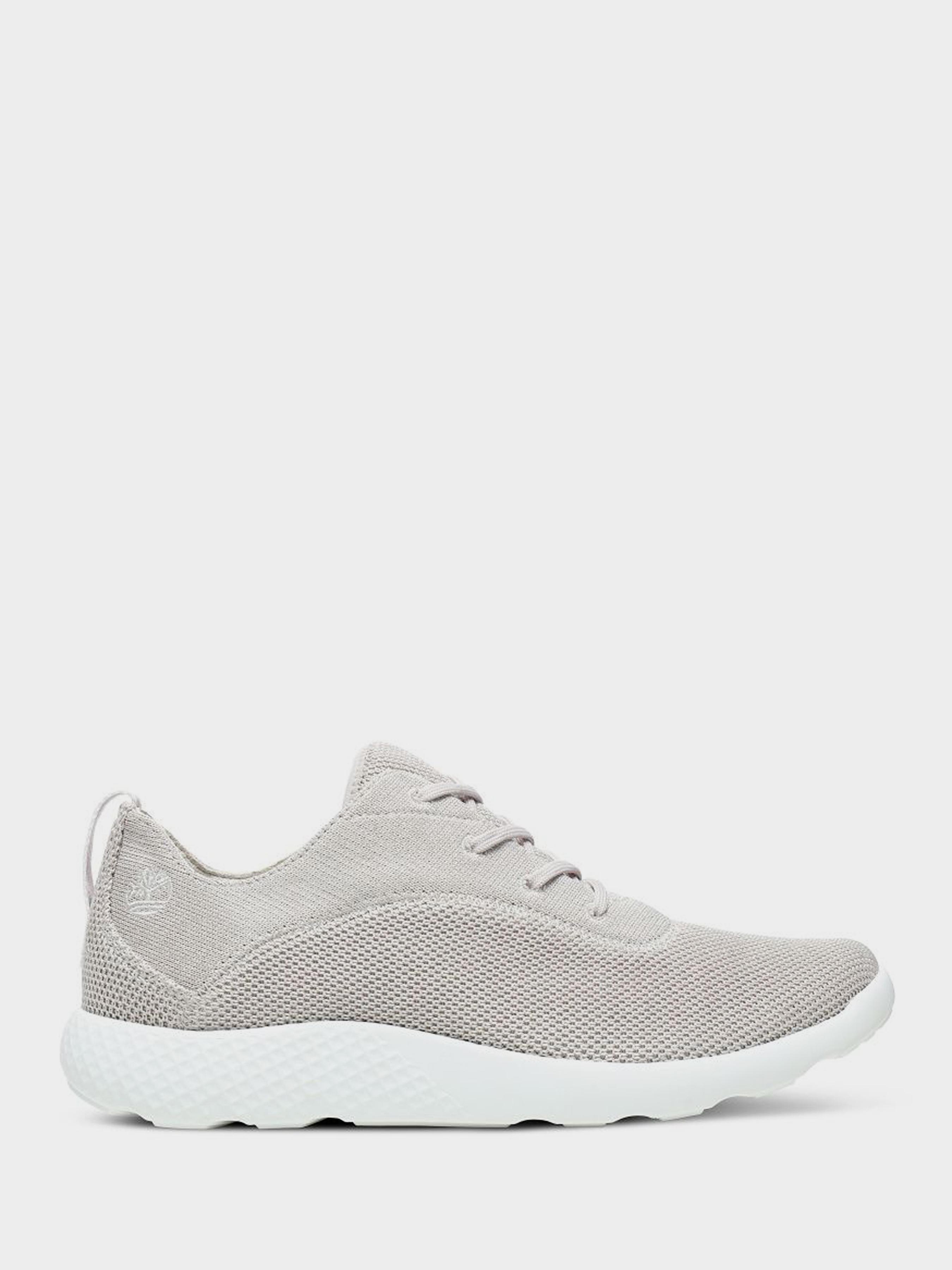 Купить Полуботинки мужские Timberland FlyRoam TF3927, Серый
