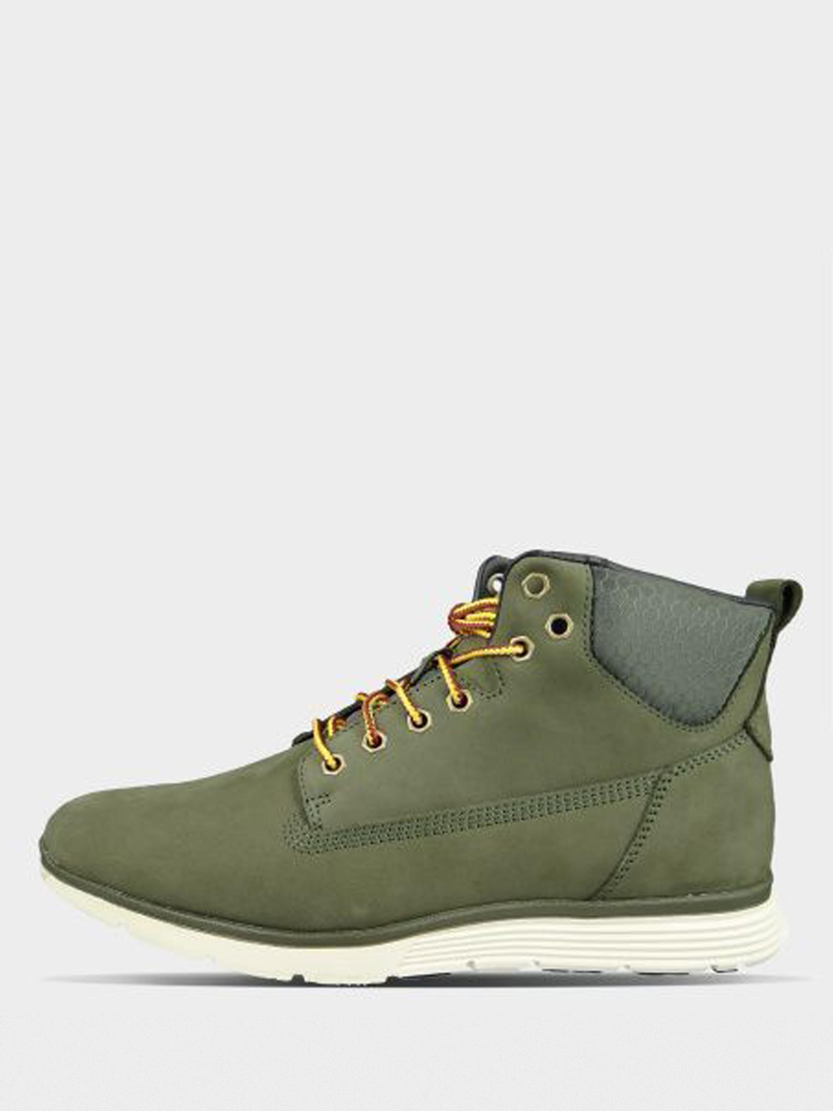 Ботинки мужские Timberland Killington TF4019 Заказать, 2017