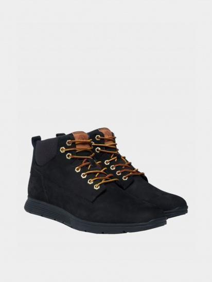 Ботинки мужские Timberland Killington TF4020 Заказать, 2017