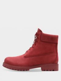 Ботинки для мужчин Timberland Timberland Heritage TF4051 смотреть, 2017