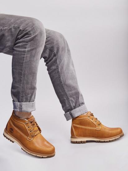 Ботинки для мужчин Timberland Radford TF4070 купить в Интертоп, 2017