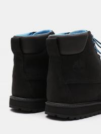 Ботинки для мужчин Timberland Richmond Ridge TF4075 цена обуви, 2017