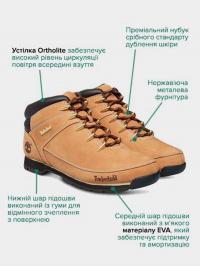 Ботинки мужские Timberland Euro Sprint TF4079 в Украине, 2017
