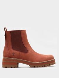 Ботинки для женщин Timberland Courmayeur Valley TG2296 брендовая обувь, 2017