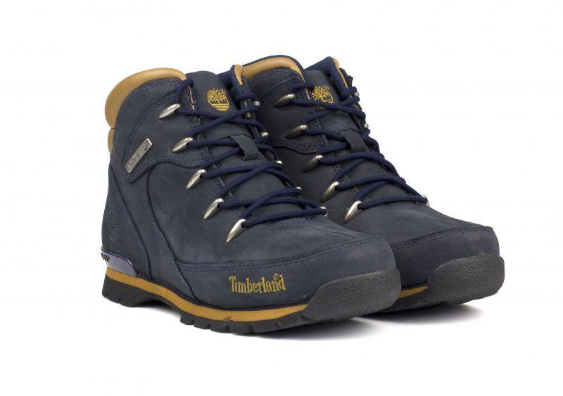 e76c661ec1c7 Детская обувь - купить удобную обувь для детей в Киеве, Укриане ...