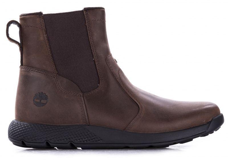 Ботинки детские Timberland MetroRoam TL1678 купить обувь, 2017
