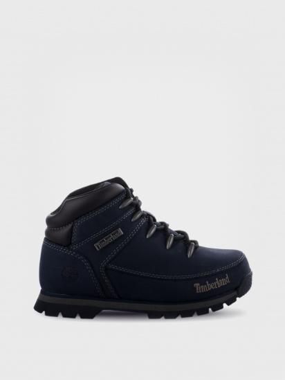 Ботинки детские Timberland Euro Sprint TL1686 Заказать, 2017
