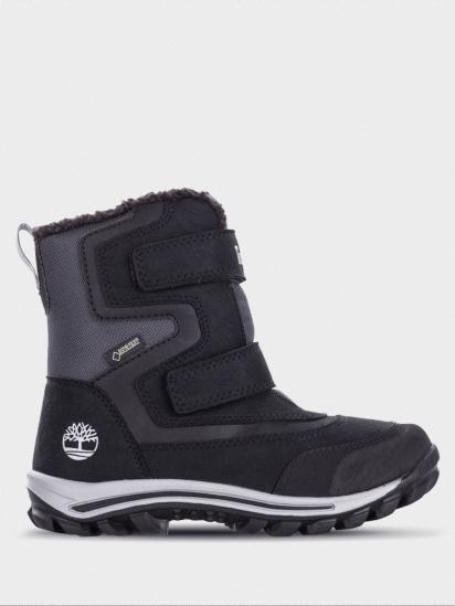 Ботинки для детей Timberland Chillberg TL1697 Заказать, 2017