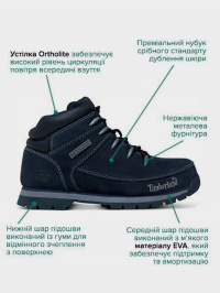 Ботинки детские Timberland Euro Sprint TL1852 в Украине, 2017