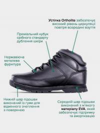 Ботинки детские Timberland Euro Sprint TL1853 в Украине, 2017