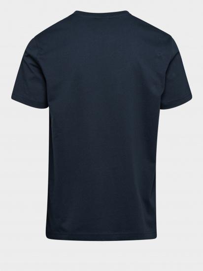 DIADORA Футболка чоловічі модель 502.176085.60065 , 2017