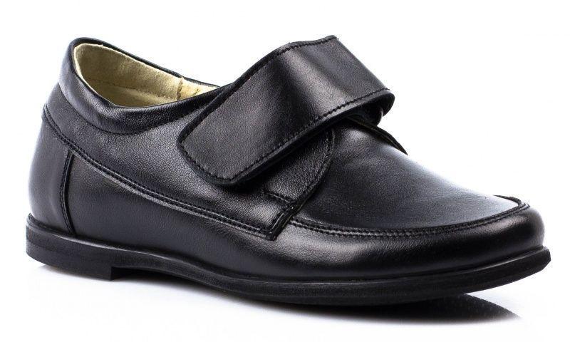 Туфли детские TIRANITOS TX18 стоимость, 2017