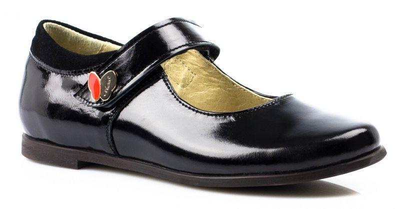 Туфли детские TIRANITOS TX19 стоимость, 2017