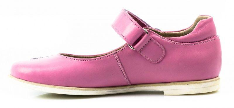 Туфли для детей TIRANITOS TX20 купить в Интертоп, 2017