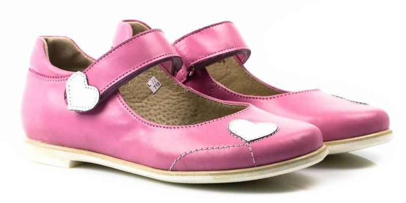 Туфли для детей TIRANITOS TX20 стоимость, 2017