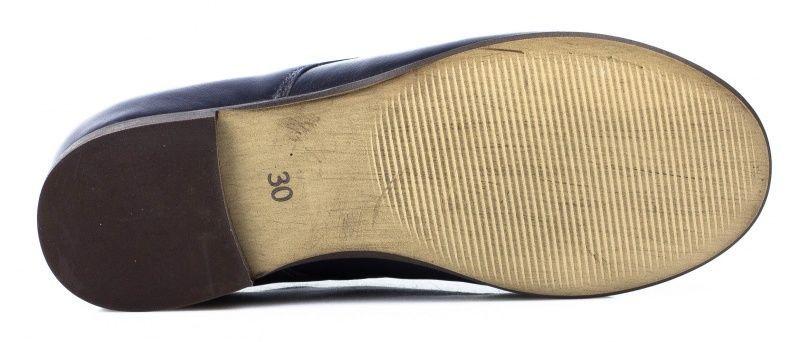 Туфли детские TIRANITOS TX23 купить в Интертоп, 2017