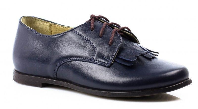 Туфли детские TIRANITOS TX23 стоимость, 2017