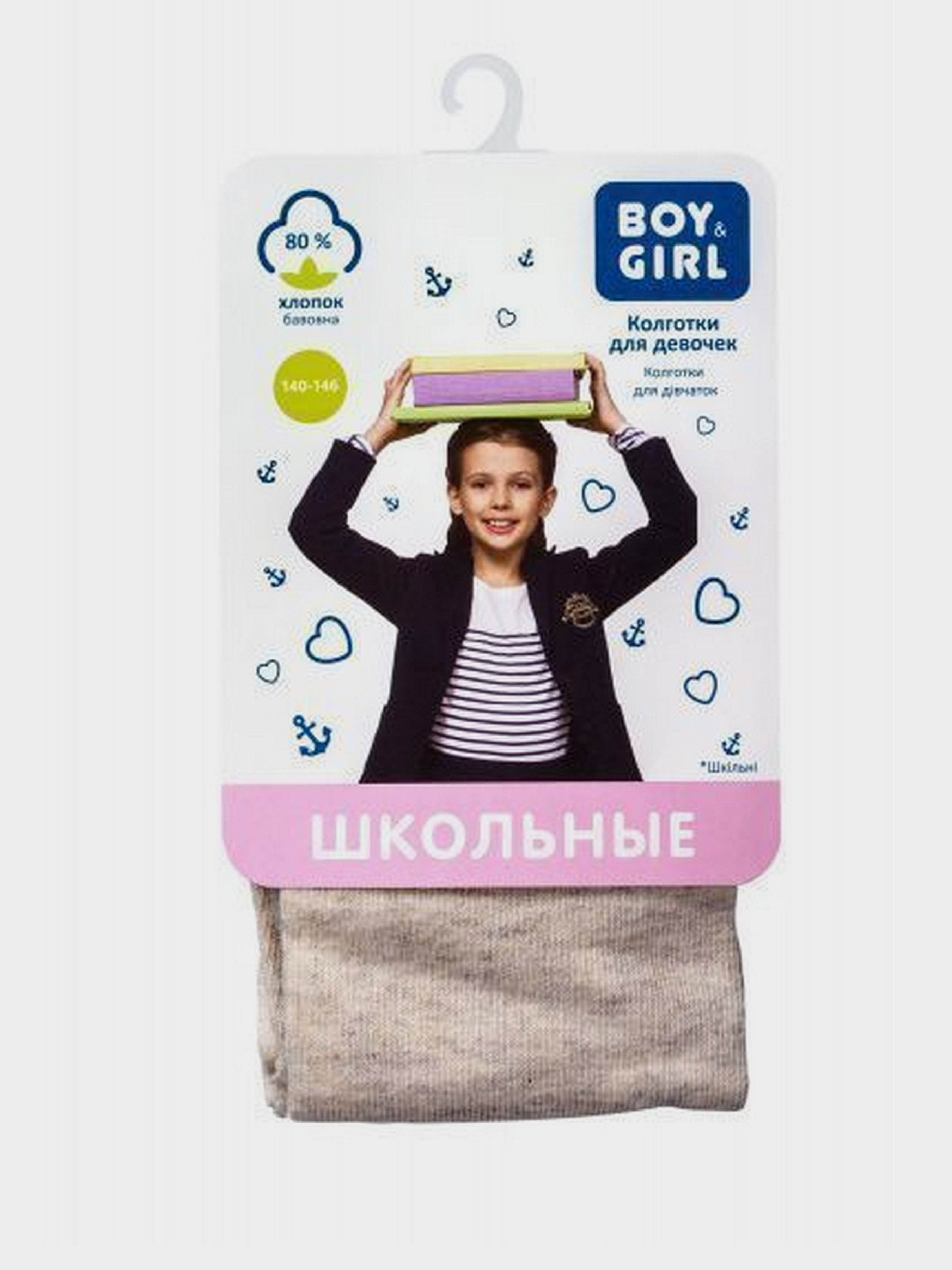 Колготы детские Boy&Girl модель UI10 приобрести, 2017
