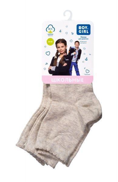 Boy&Girl Носки детские модель UI111 купить, 2017